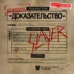 Slayer, Psychopathy Red