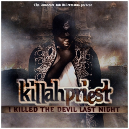 20090710-priest1
