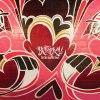 Ali Heart